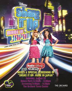 shake it up made in japan